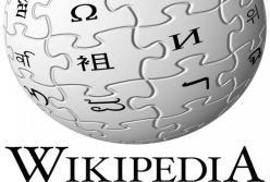 668823 wikipedia